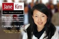Supervisor Jane Kim