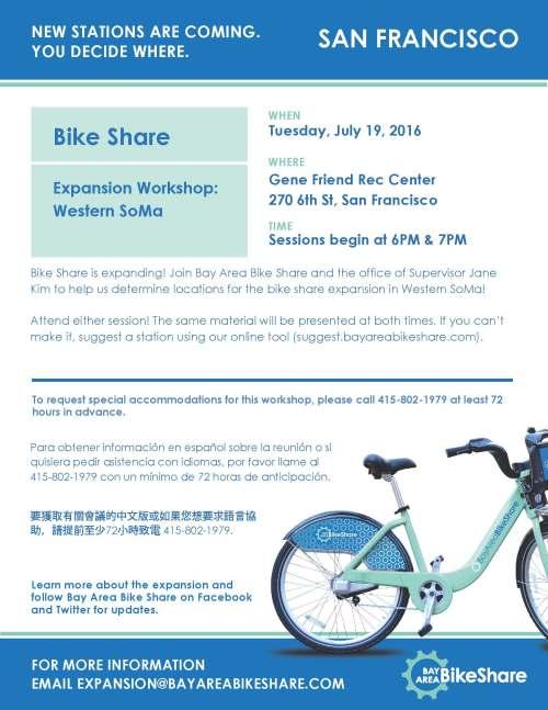Bay Area Bike Share - Western SoMa - Planning Workshop - 7 19 2016